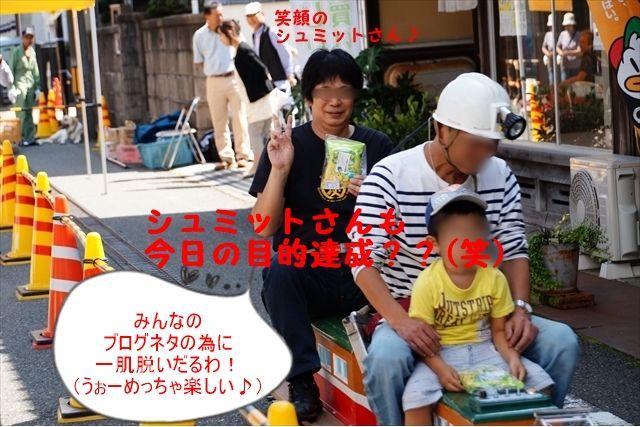 20150927_OSG生野ツー (68)_R