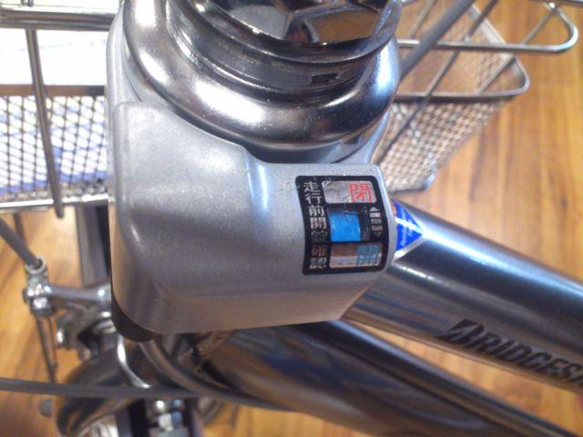自転車の 自転車 チェーン 錆びにくい : あとはやっぱり,しっかりして ...