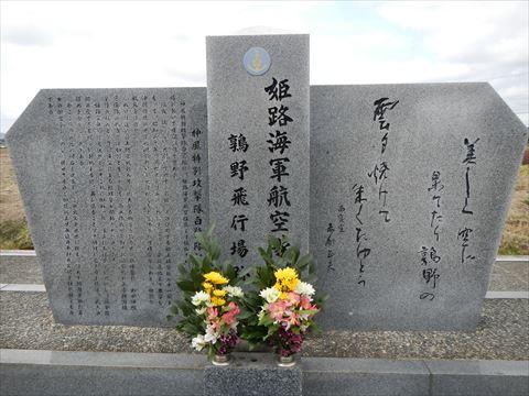 20140302_鶉野飛行場プチツー (48)_R