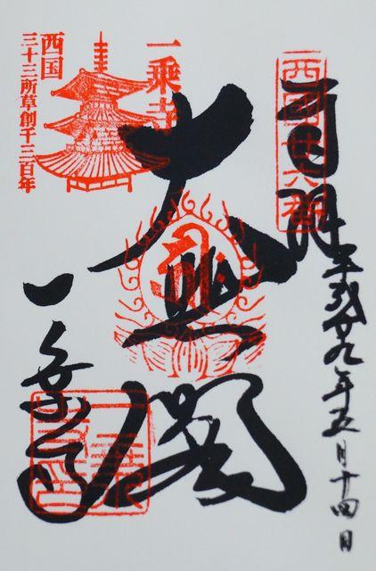 20170514_一条寺 (199)a