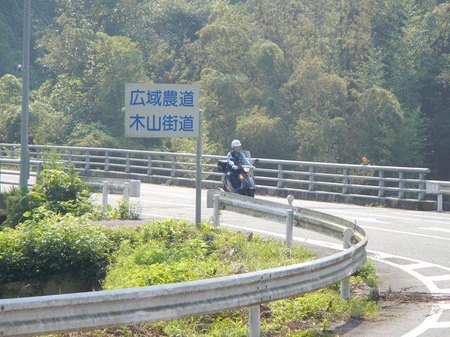 20130811_岡山広域農道ツー (35)_R