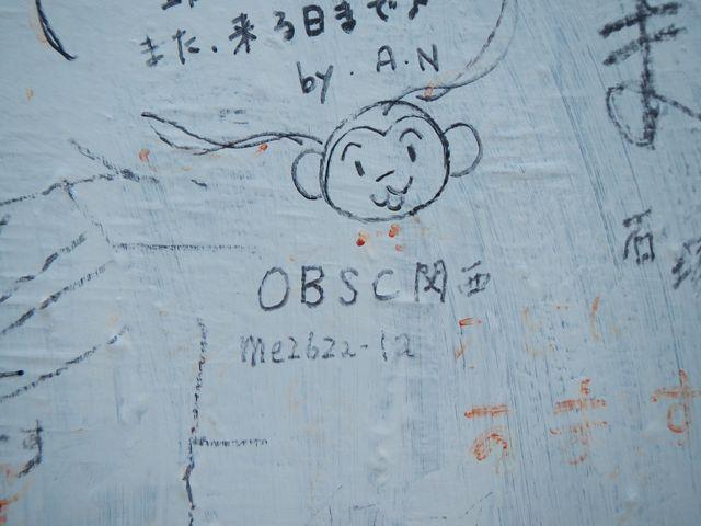 20130914_呑吐ダムツー1 (43)_R