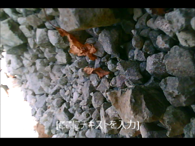 スナップショット 6 (2013-10-01 23-04)