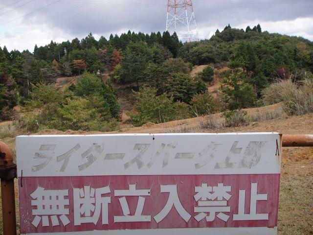 20121102_相生林道 (6)_R