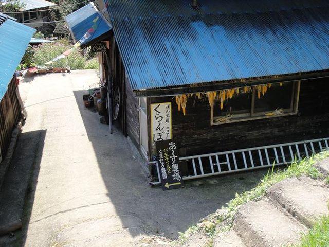 20110929_ツーリングoff(床尾林道) (10)_R