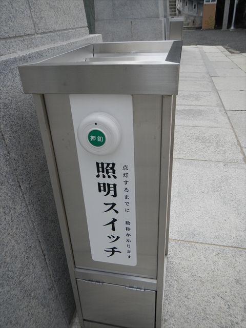 20140812_岡山ツー (175)_R