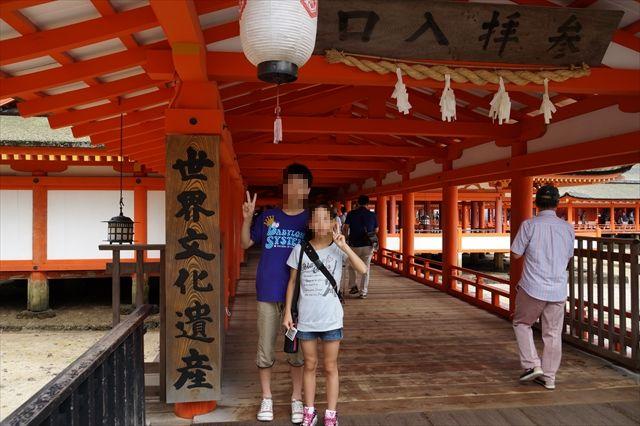20140803_04_家族旅行(広島) (302)_R