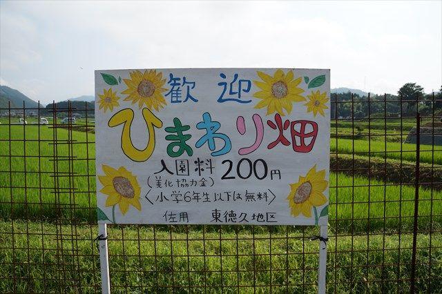 20140720_プチツー(佐用) (2)_R