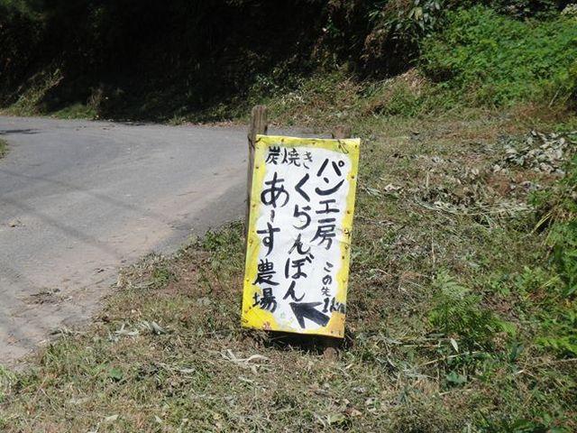 20110929_ツーリングoff(床尾林道) (7)_R