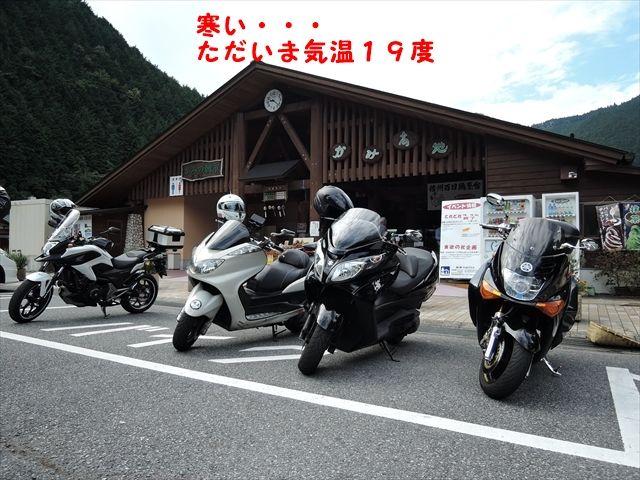 20150927_OSG生野ツー (2)_R