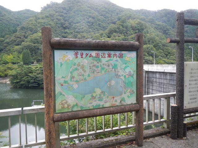 20130831_安富ダムプチツー (63)_R