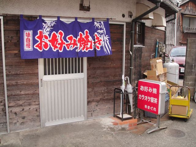 20130105_ツーリング(日生) (5)_R
