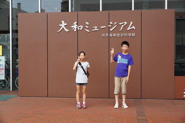 20140803_04_家族旅行(広島) (487)_R
