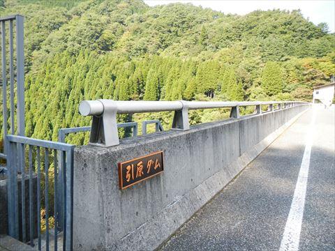 20130921_鳥取ツーリング (22)