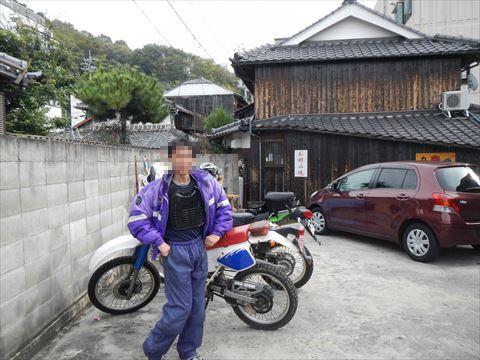 20131109_八塔寺ツー (13)_R