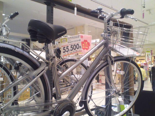 通学用の自転車の中で最高 ...