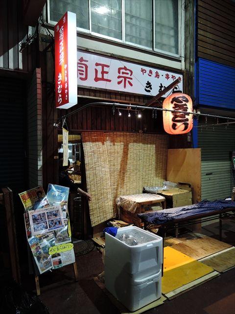 20160402_夜桜とか (9)_R