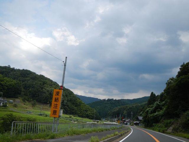 20130721_丹後半島ツー2 (172)_R