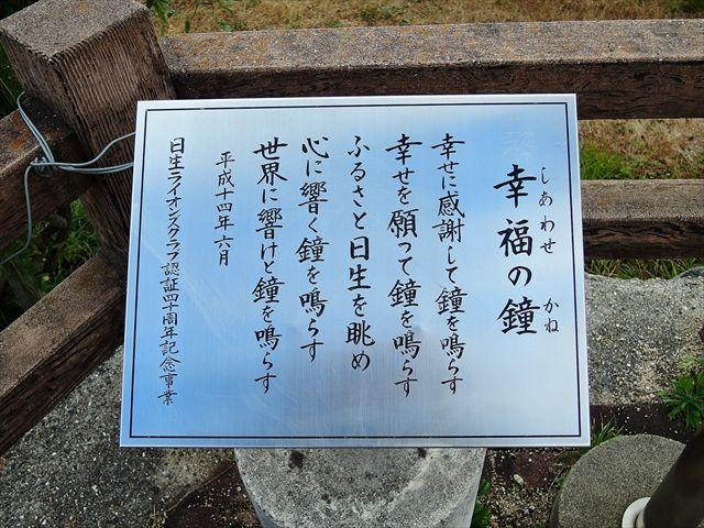 20151111_カキオコツー (32)_R