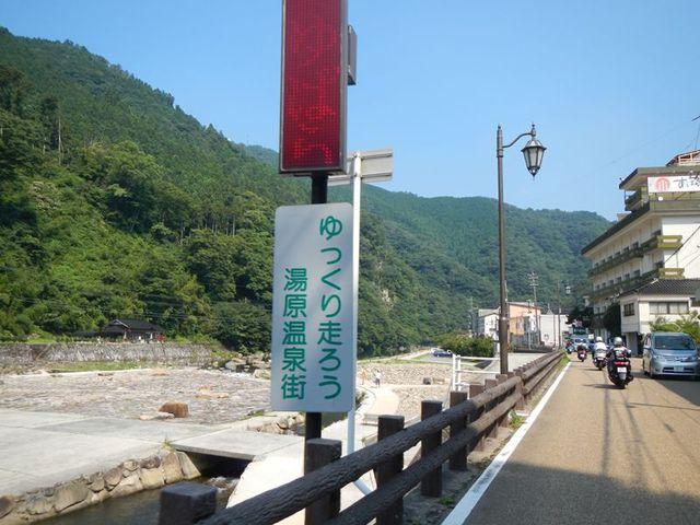 20130811_岡山広域農道ツー (47)_R