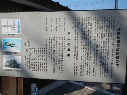20140309_プチツー加西 (7)_R