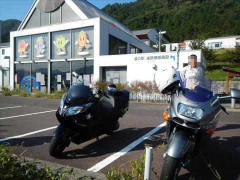 20130921_鳥取ツーリング (42)