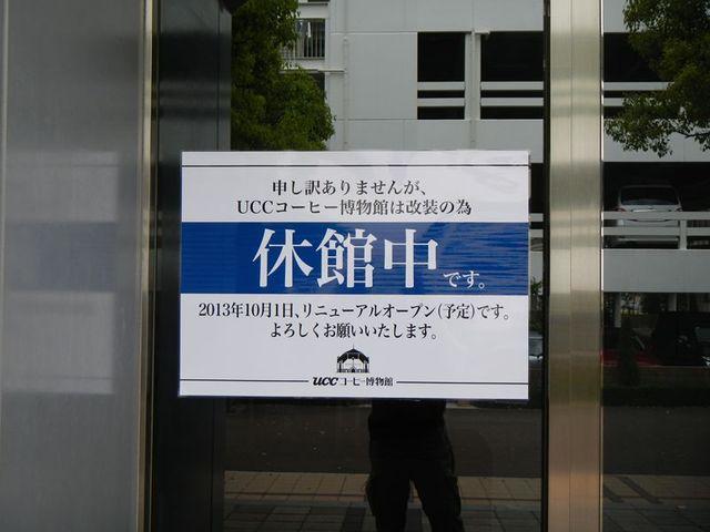 20130519_ポートアイランド (37)_R