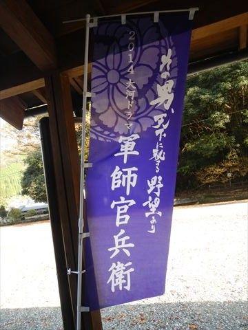 20131109_八塔寺ツー (126)_R