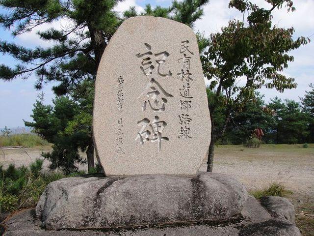 20110929_ツーリングoff(床尾林道) (38)_R