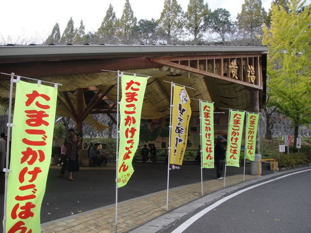 20121027_牡蠣おこツーリング (14)_R