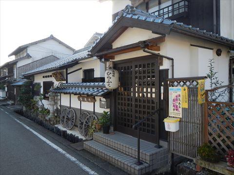 20131109_八塔寺ツー (148)_R
