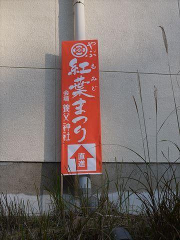 20131124_播州支部ツー2 (76)_R