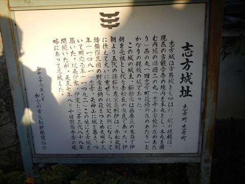 20140209_官兵衛ツー (85)_R