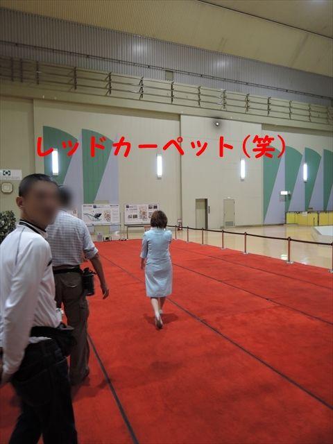 20150927_OSG生野ツー (92)_R