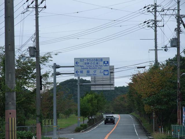 130907_糀屋ダムプチツー (13)_R