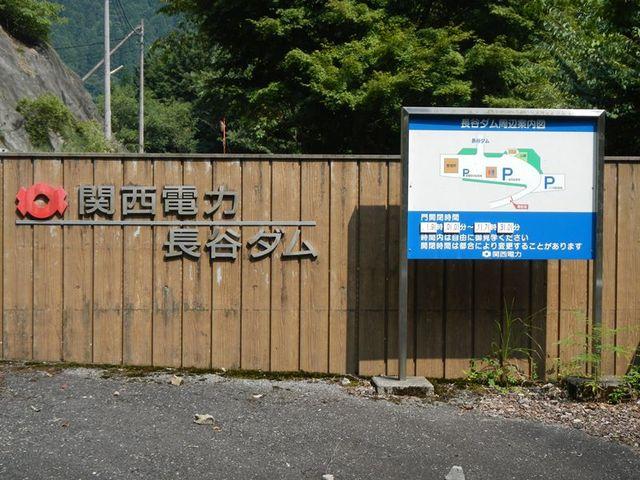 20130815_砥峰・長谷ツー (58)_R