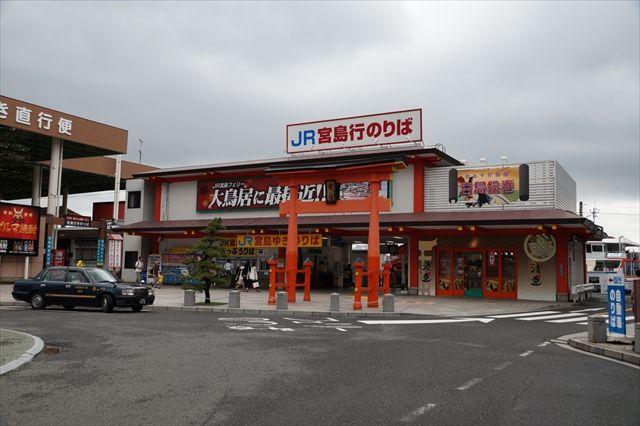 20140803_04_家族旅行(広島) (177)_R