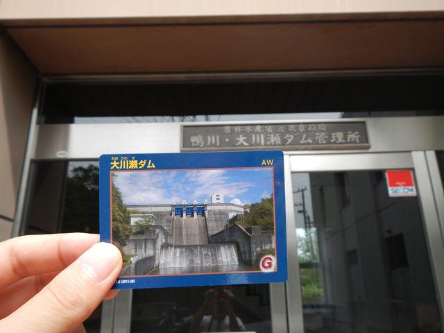 20130914_呑吐ダムツー1 (26)_R