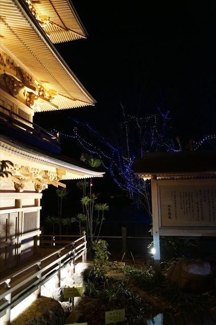 20151220_法華口イルミネーション (18)_R