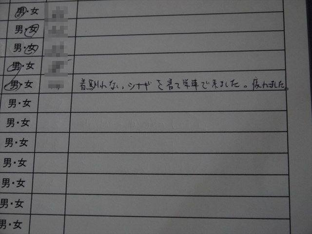 20140518a (92)_R
