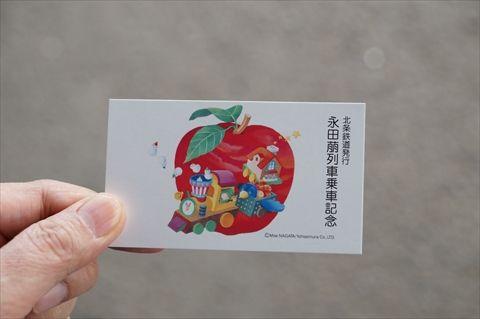 20141004_法華口ツー (39)_R