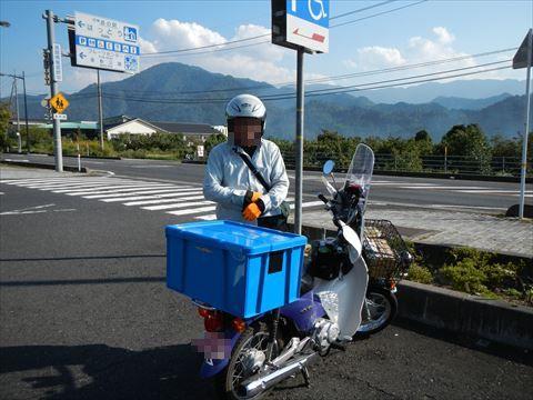 20130921_鳥取ツーリング (52)