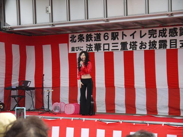20131222_法華口 (54)_R