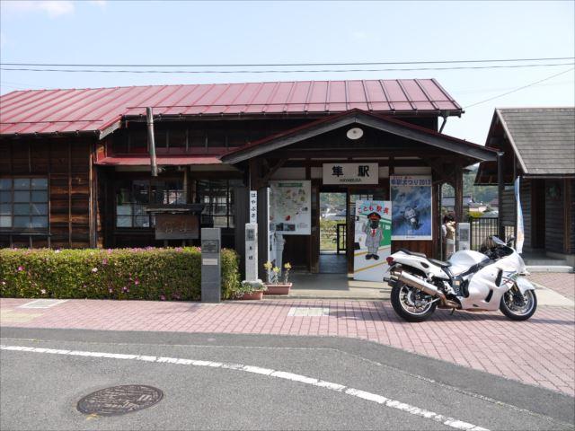 20140427_鳥取ツー (30)_R