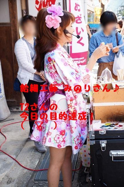 20150927_OSG生野ツー (45)_R