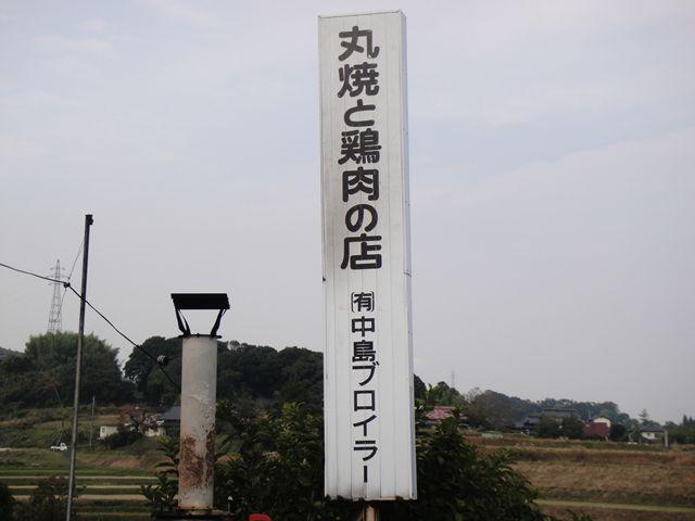 20121027_牡蠣おこツーリング (19)_R