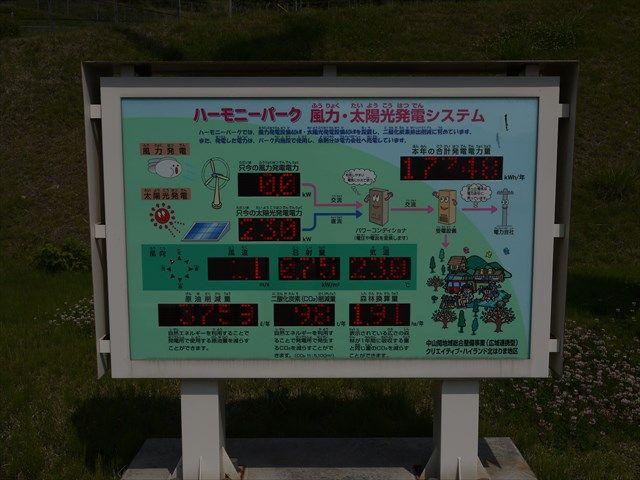 20140525P_プチツー(多可) (96)_R