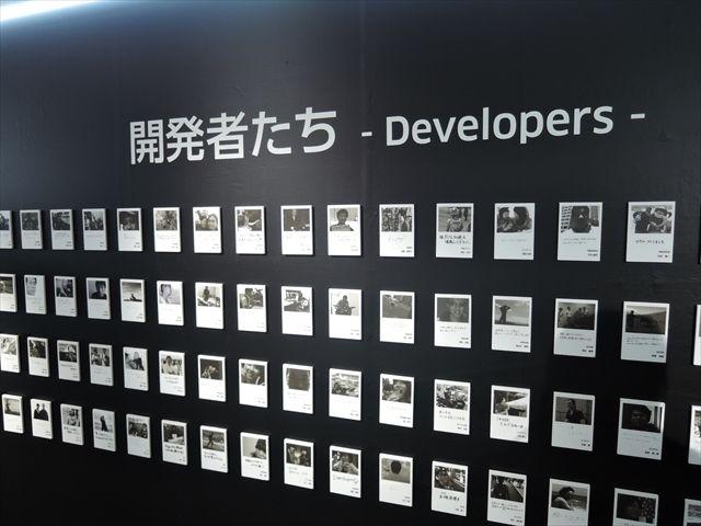 20150208_カワサキワールド (35)_R