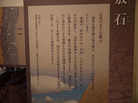 20131026_岡山ツー (118)_R