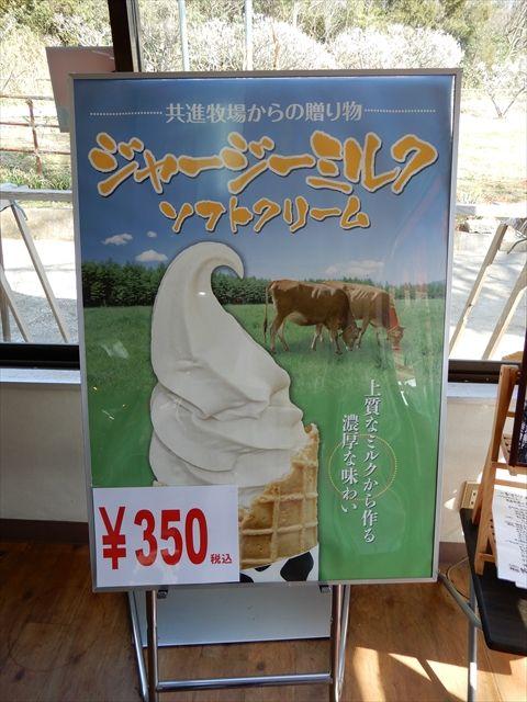 20180318_小野ツーリング2 (46)_R
